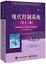 Modern Control System (13th Edition) (English)(Chinese Edition)