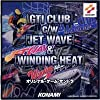 GTI Club c/w Jet Wave & Winding Heat オリジナル・ゲーム・サントラ