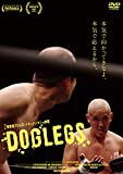 DOGLEGS[DVD]