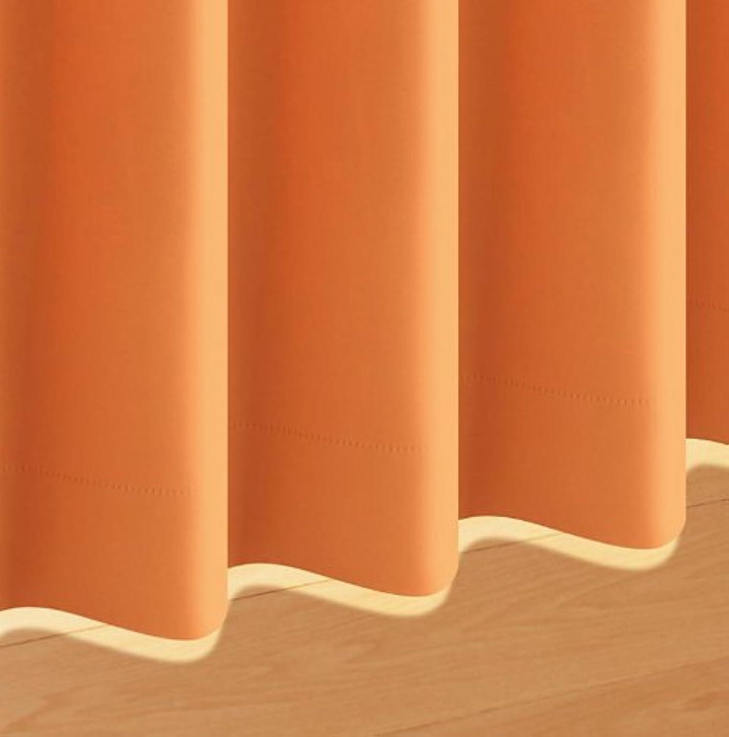 土曜日幸運なドロー防炎?1級遮光カーテン  【幅100cm×2枚 丈90cm】 色:オレンジ