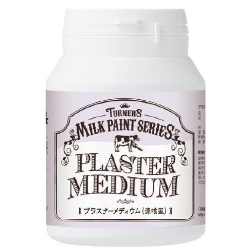 ターナー色彩:ミルクペイント プラスターメディウム 型式:プラスターメディウム 450ml