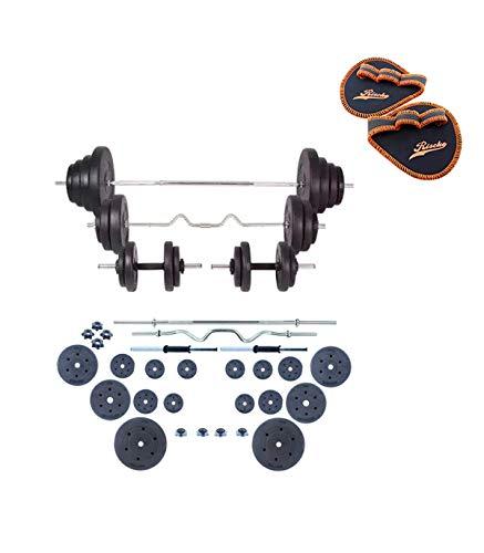 Grupo K-2 | Set de Musculación | Conjunto con Pesas, Barra y Discos 120 KG | Unisex | Entrenamiento de Fitness | Ejercicios de Gimnasio en Casa