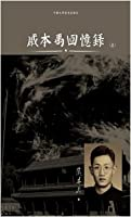 (/) 9881228484 Book Cover
