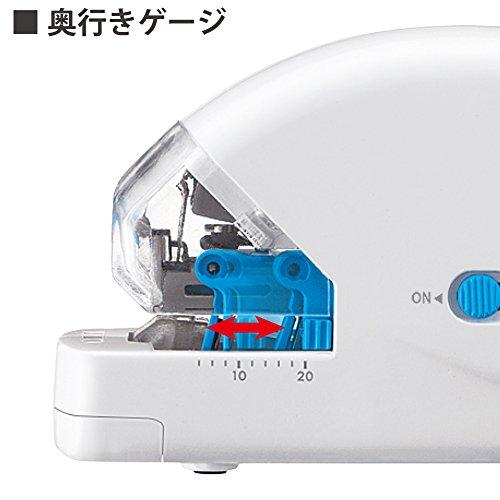 コクヨ電動ステープラーフラットクリンチ10号針コードレスSL-CF20LM