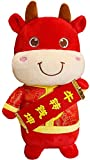 WEWQ Chinese Año Nuevo Animal Animal Ganado Toys 2021 China Año Nuevo Mascota Muñeca de Ganado de Felpa (Amarillo Rojo) 11.5 Pulgadas (7.5 En Rojo (Bull B))-15.5 en_Rojo (Torso c)