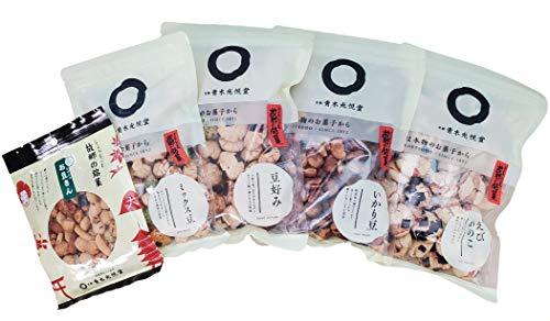 ポリポリ豆菓子セット