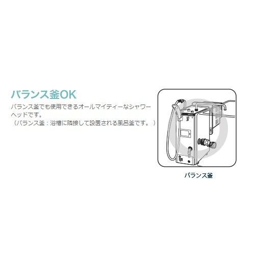 SANEIシャワーヘッド節水レイニーベーシック【シャワー穴0.3mm肌触り・浴びごこちやわらか】ブルーPS300-80XA-LB22