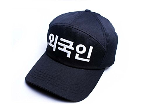 queenneeup Unisex Adult Hangeul, Korean Alphabet Snapback, Baseball Cap (Oegugin (Foreigner)) - http://coolthings.us