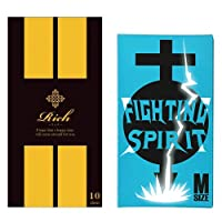 ジャパンメディカル Rich (リッチ) コンドーム Mサイズ (10個入) + FIGHTING SPIRIT(ファイティングスピリット) コンドーム Mサイズ 12個入り セット