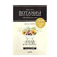 自然が、わたしを輝かせる。 五洲薬品 入浴用化粧品 ボタニフルバスソルト スイートハーブ (35g×4包)×24個 BOT-SWB 〈簡易梱包