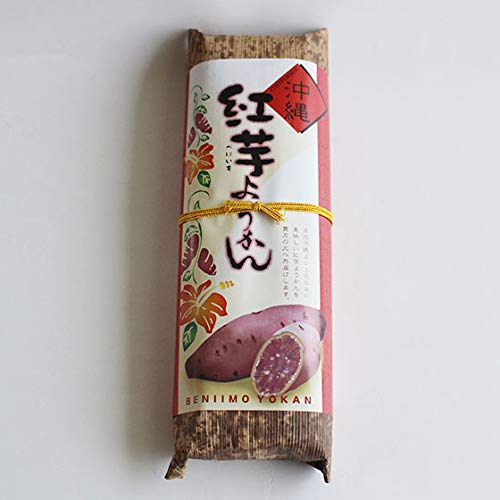 沖縄 紅芋ようかん 200g×15個 琉民 南国おきなわから人気のお土産 優しい紅芋風味の和菓子です。