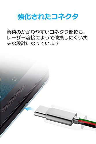 41m2v7eo+iL-Ankerの「PowerPort Speed 1 PD 60」を購入したのでレビュー!最大60W出力USB-C急速充電器