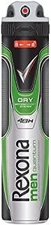Rexona Body Spray Anti-Perspirant/Anti-Transpirant 6X200ml/6.76oz (6X 200 ml/6.67 oz, Quantum)