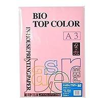 バイオトップカラーA3判 50枚入 160g/m2【ピンク】 BT454