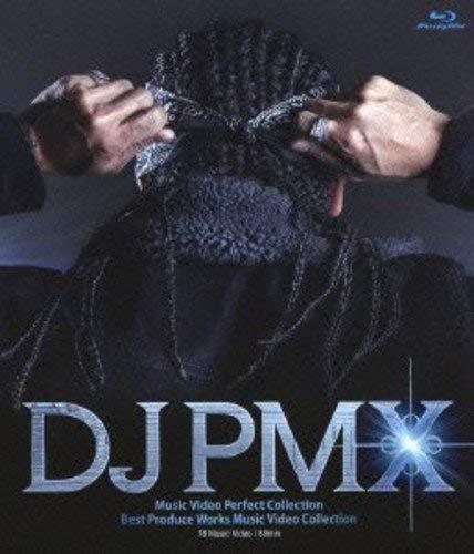 [画像:DJ PMX Music Video Perfect Collection/BEST PRODUCE WORKS MUSIC VIDEO COLLECTION [Blu-ray]]