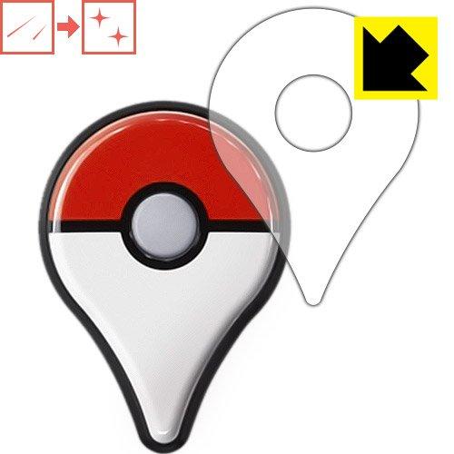 PDA工房 Pokemon GO Plus用 キズ自己修復 保護 フィルム 光沢 日本製