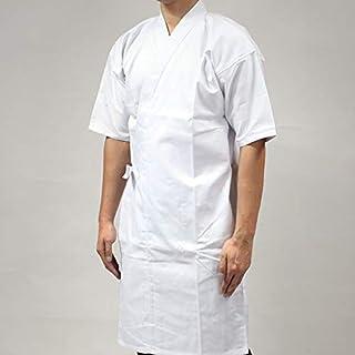 綿ポリ 男性用弓道衣 白 弓道着 上着 上衣 通年 オールシーズン 平安弓具