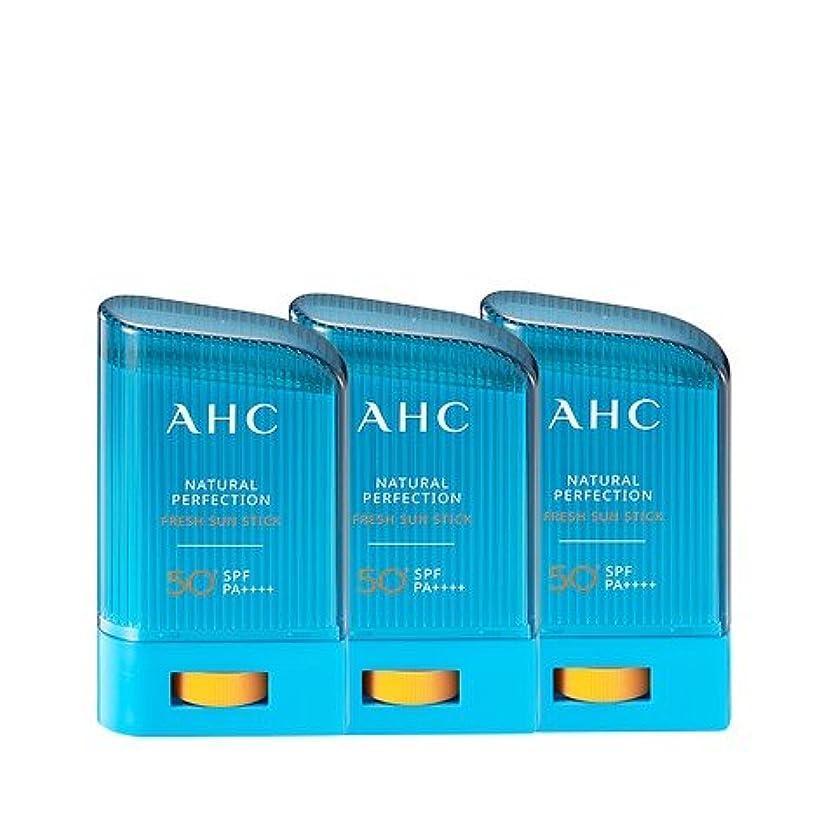 観点アレンジ亜熱帯AHC Natural perfection fresh sun stick 14g× 3個 ナチュラルパーフェクション フレッシュサンスティック [並行輸入品]