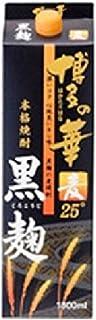 福徳長 博多の華 黒麹の麦 パック [ 焼酎 25度 福岡県 1800ml ]