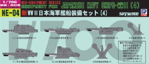 ピットロード 1/700 日本海軍 新艦船装備セット 4 NE04