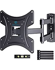 PERLESMITH Full Motion TV Wall Mount Bracket for 13-42 Inch Flat/Curved TVs Max VESA 200x200mm- Articulating Arms Swivel Tilt & Extends- Monitor VESA Wall Mount Supports TV up to 77lbs- PSSFK1
