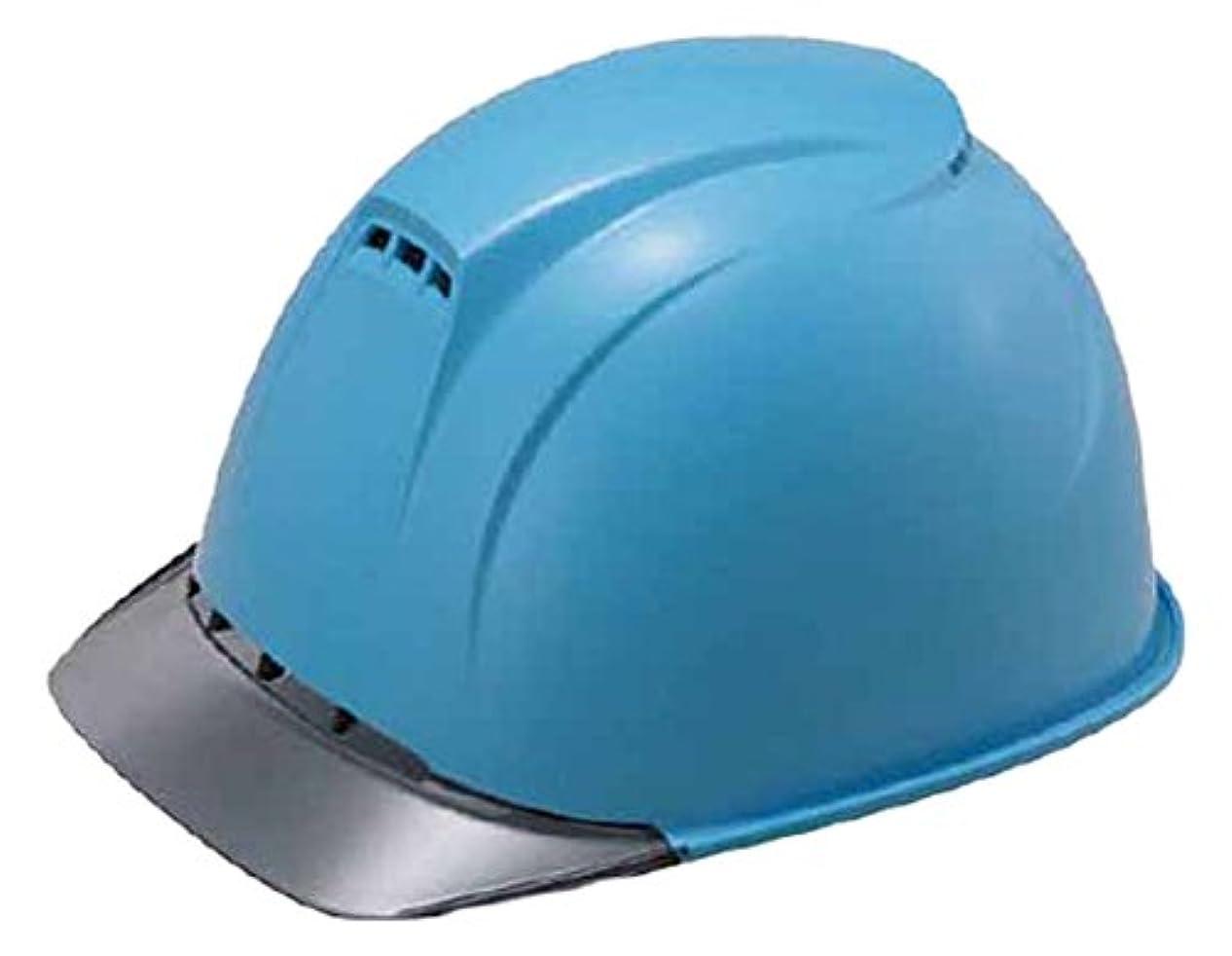 必要としている配当だますタニザワ ヘルメット(透明ひさし?高通気性型) 青