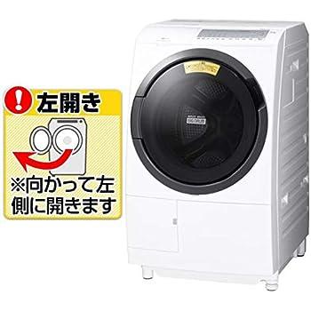 機 式 日立 臭い 洗濯 ドラム
