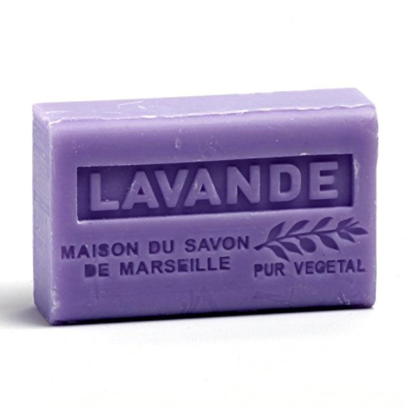 寄託ダウンタウン約Savon de Marseille Soap Lavender Shea Butter 125g