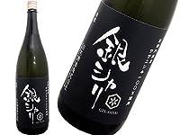 [お中元ギフト] 銀シャリ 特別純米