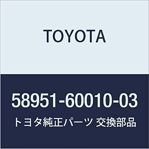 Genuine Toyota 58951-60010-03 Console Discount is also underway Limited time trial price Door Assembly Compartment