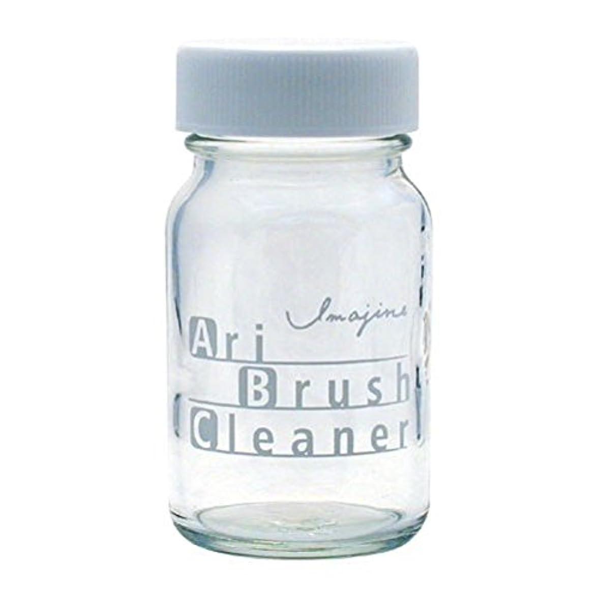 液体谷資格ABCボトル