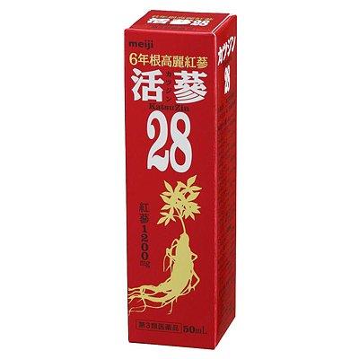 【第3類医薬品】活參28 50ml