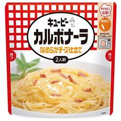 キューピー カルボナーラ なめらかチーズ仕立て 255g×8袋入×(2ケース)