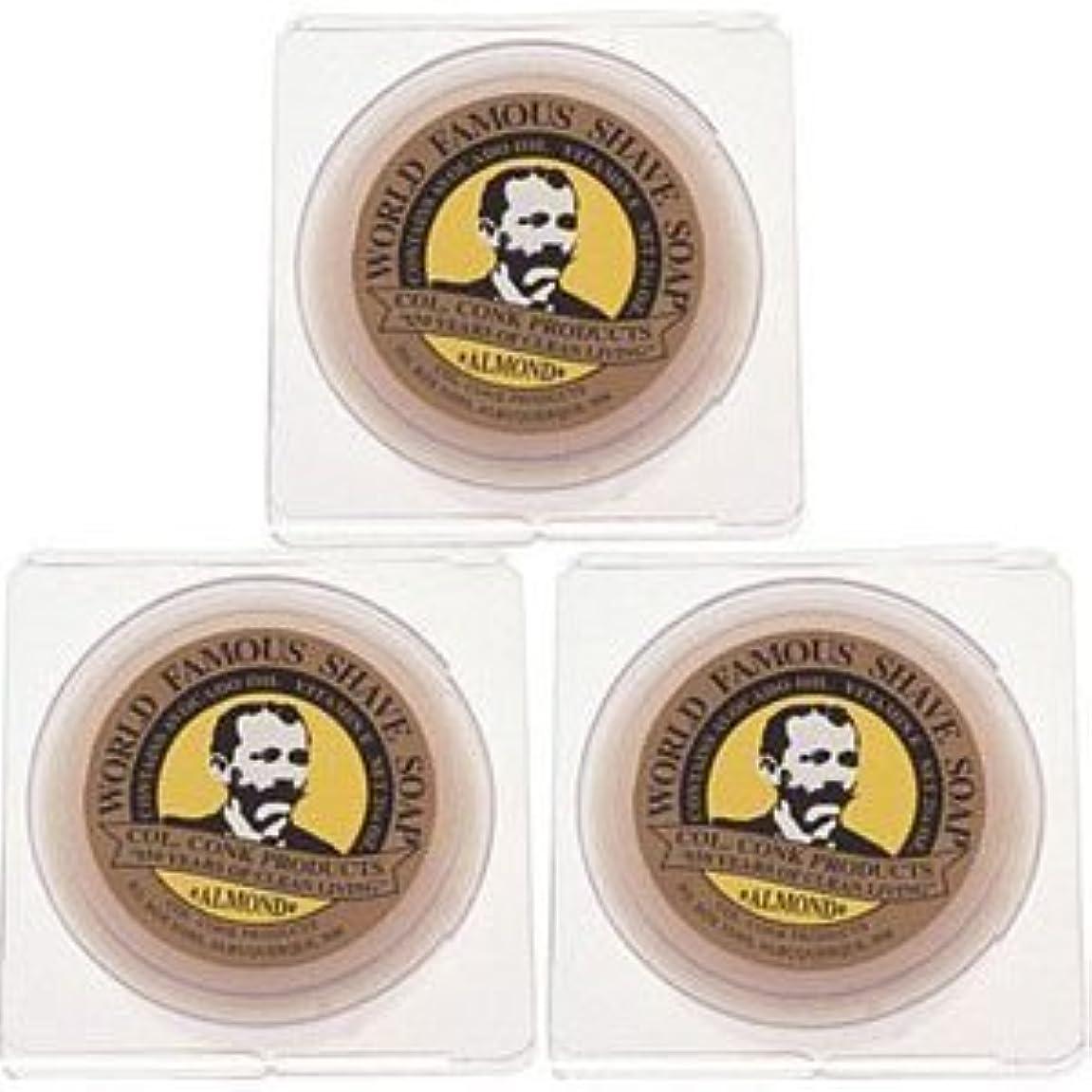 進行中テロリストエレメンタルCol. Conk World's Famous Shaving Soap Almond * 3 - Pack * Each Net Weight 2.25 Oz by Colonel Conk [並行輸入品]