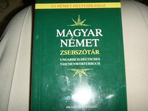 Deutsch-Ungarisches Worterbuch
