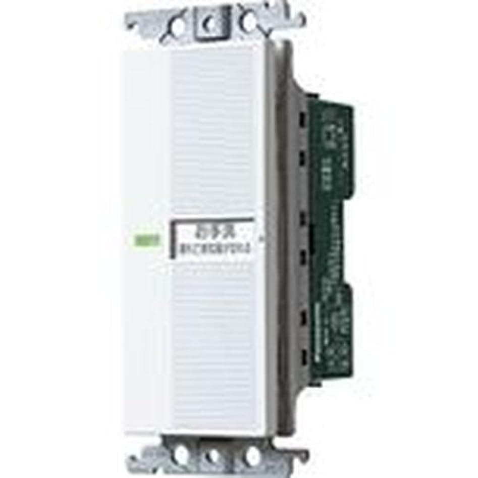 共産主義パーセント処理するパナソニック(Panasonic) 埋込電子トイレ換気スイッチ 照明?換気扇連動形 WTC5383W