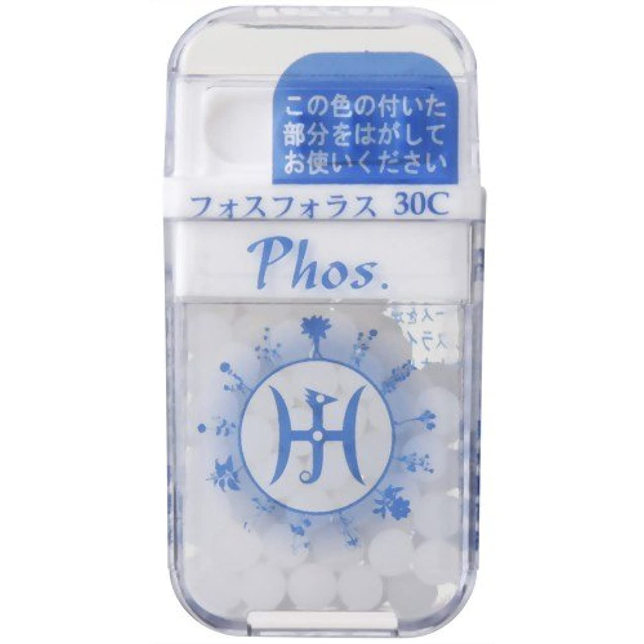 マエストロまた遵守するホメオパシージャパンレメディー Phos.  フォスフォラス 30C (大ビン)