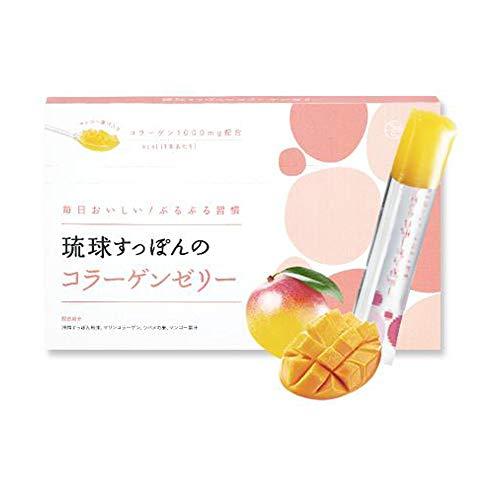 琉球すっぽんコラーゲンゼリー 10gx30包 (約1ヶ月分) 毎日美味しいプルプル習慣!