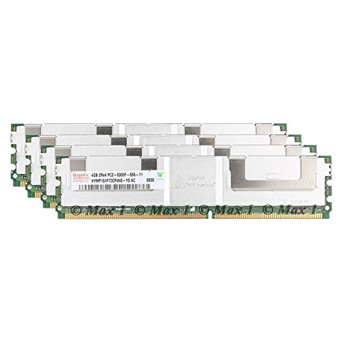 市長恐ろしいです名誉FidgetGear For Hynix 16GB Kit (4x 4GB) DDR2-667MH?z Server Memory Ram PC2-5300F ECC FB-DIMM