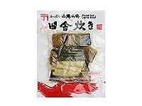 ふっくら小樽 山海田舎炊き 150g (にしん 昆布 竹の子 ふき)