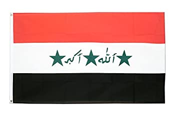 ShopForAllYou Decor Flags 3x5 Iraq 2004-2008 Middle East Arabic Flag 3 x5  Banner Brass Grommets