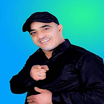 Chba3t Mrar Ya Galbi (Homage Cheb Minoun)