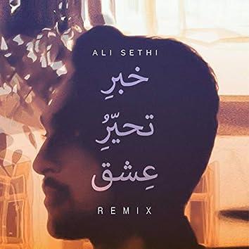 Khabar-E-Tahayyur-E-Ishq (Remix) - Single