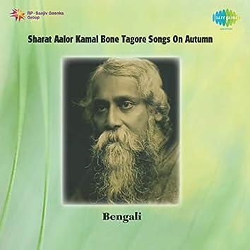 Sharat Aalor Kamal Bone - Tagore Songs on Autumn