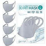 【Amazon限定ブランド】マスク さらっと 4枚組 男女兼用 フィット感 耳が痛くなりにくい 呼吸しやすい 伸縮性抜群 立体構造 丸洗い 繰り返し使える レギュラー Mサイズ グレー Home Cocci
