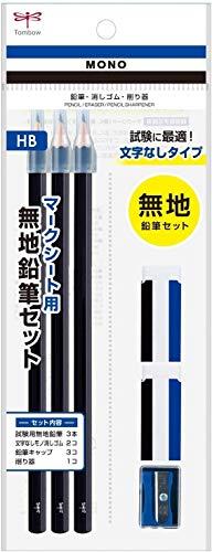 トンボ鉛筆 鉛筆 MONO マークシート用無地鉛筆セット 消しゴム ミニ削り器付 PCC-611 【× 7 セット 】