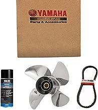06-12 YAMAHA YZF-R6: Yamaha Genuine OEM Oil Filter 5GH-13440-20-00; 5GH-23440-50-00