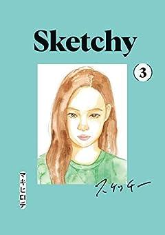 Sketchyの最新刊