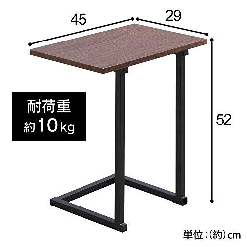 アイリスオーヤマテーブルサイドテーブルコの字型デザイン木目調ブラウンオーク/ブラック幅約45×奥行約29×高さ約52.2cmSDT-45