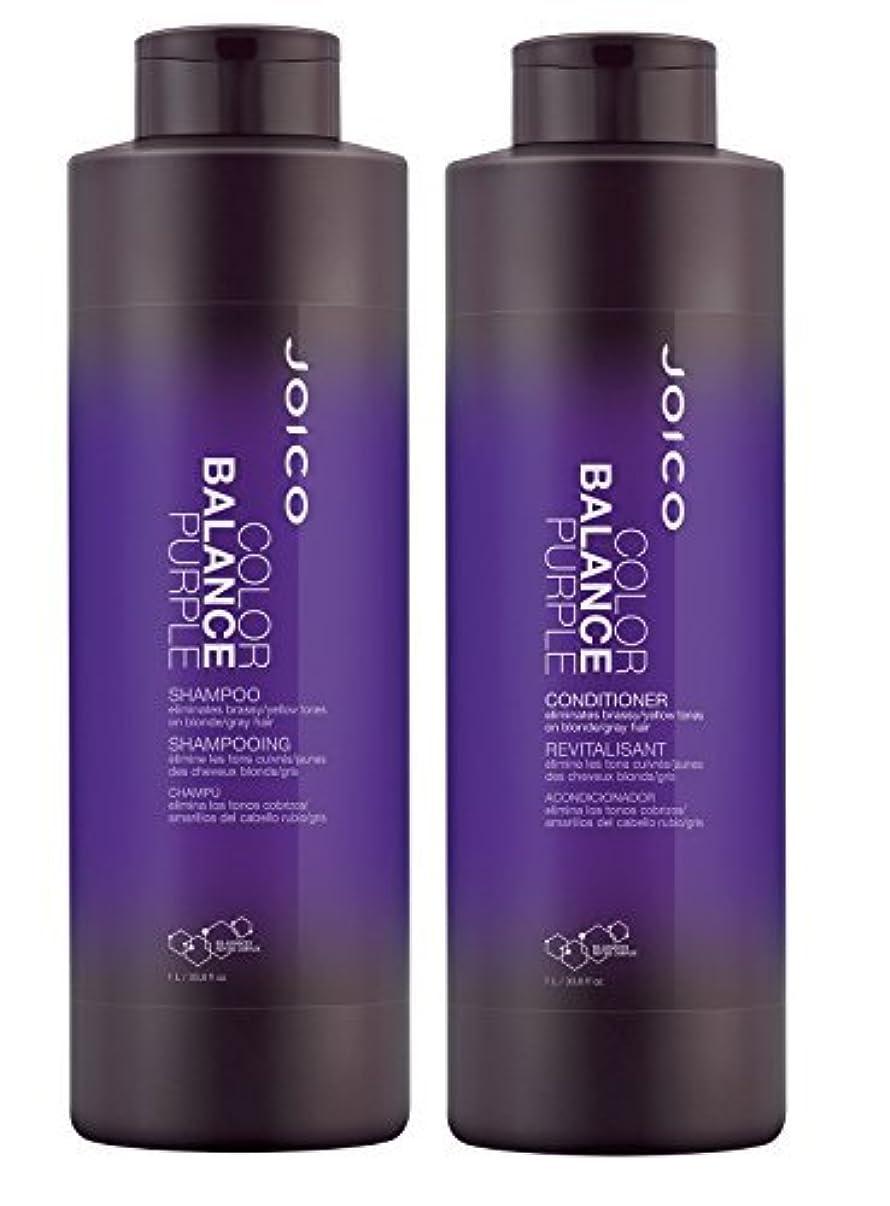 Joico Color Balance Purple Shampoo and Conditioner 33.8 oz Duo isqiec151733580